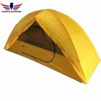 Yellow Waterproof Pop up 2 Person Folding Camping Hiking Famility Tent 2KG