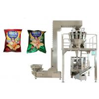 automatic granule weighing and packing system