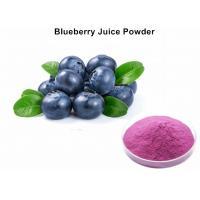 Natural Blueberry Juice Powder For Drinks, Organic Wild Blueberry Powder