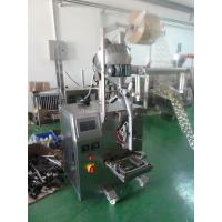 custard powder packing machine ND-F320 with CE certificate 304 stainless steel