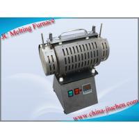 JC-110 Horizontal Jewelry Electric Portable Melting Furnace