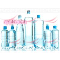 Automatic Drinking Water Bottle Filling Machine With Labour / Energy Saving