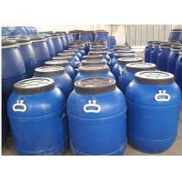 Fast cure melamine resin with compatibility  ,  Resin Coating CYMEL325