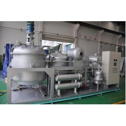 Waste oil distillation plant waste oil distillation plant for Waste motor oil to diesel