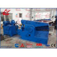 Q43-2000 Hydraulic Alligator Metal Shears 25kW Motor Waste Steel Scrap Shearing Machine
