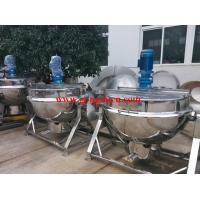 1000L titable stainless steel steam jacketed kettle
