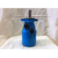 BMH Of BMH200,BMH250,BMH315,BMH400,BMH500 Orbital Hydraulic Motor Which Replace Danfoss OMH Series