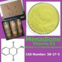 Fine Chemicals Industry 2-Methyl-1,4-naphthoquinone Vitamin K3 Powder CAS 58-27-5