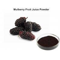 Dark Purple Mulberry Fruit Powder , Beverage Additive Organic Fruit Fresh Powder
