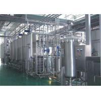 Fat UHT Milk Production Line 500L 1000L 2000L Full Automatic Cheese Processing Machine