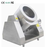 Tilted induction cooking automatic fryer rotatable induction cooker