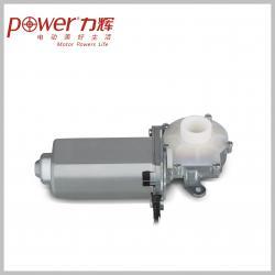 Low rpm high torque motor low rpm high torque motor for Low rpm stepper motor