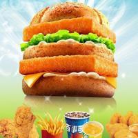 KFC custom lenticular advertising flip changing plastic picture 3d lenticular printing services