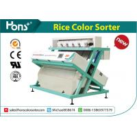 Hi Tech Touch Screen Rice Color Sorter Machine , Optical Sorting Machine