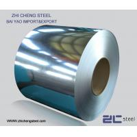 DX51D G550 cold rolled hot dipped galvanized steel coil
