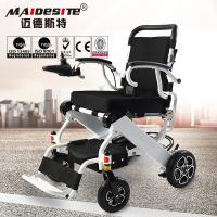 Aluminum folding electric wheelchair for disabled