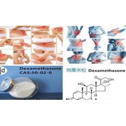 China CAS 50-02-2 Pharmaceutical Raw Material / Anti Inflammatory Steroids Dexamethasone on sale