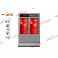 Stand Alone Full HD LCD Touch Screen Kiosk  Touch Screen Computer Kiosk