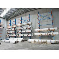 Heavy Duty Cantilever Pipe Storage Racks Adjustable With Q235B Steel Material