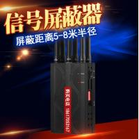 Cell phone signal shield wifi Jammer+phone shielding device+gpsJammer