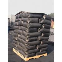 Pigment carbon black for Filament fiber and staple fiber(High purity).-www.beilum.com