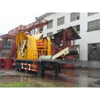 mobile Stone Jaw Crusher