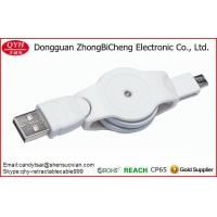 80cm Sync Data Charging Retractable Micro USB Cable
