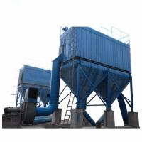 Multi Cyclone Industrial Dust Extraction System For Flue Gas And Dust Removing