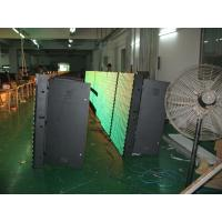 P16 16mm Modular 2R1G Tri Color Led Text Message Display Screens modules For Bank