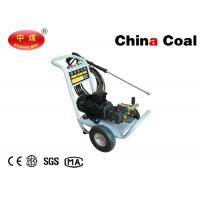 150Bar 2200PSI 3.0KW Electric High Pressure Car Cleaner Washer