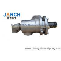High Pressure Heat Conducting Oil rotary joint rotating pipe coupling 450RPM -30 ~ 400℃