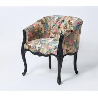 Elegant black oak  Wood Frame French Style Chair Crazy birds Fabric Antique Armchair Accent chair