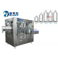 High Accuracy Water Bottling Equipment / Durable PET Bottle Filling Machine
