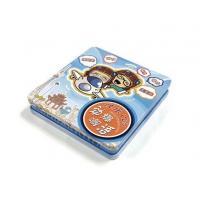 Rectangular Double Lid CD Tin Box