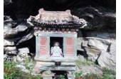 Travel in five Longyan  Shiyan of China