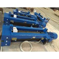 Single Girder Electric Wire Rope Hoist European design With Low - Voltage Protection