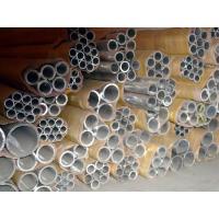 Corrosion Resistant Alloys Seamless Aluminium Tube 7075 , Fire Degradation