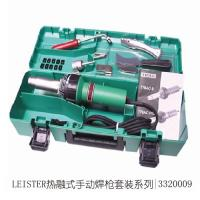Safety Flooring Installation Tools Hot Air Welding Gun Kit With Standard Nozzle