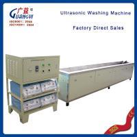 industrial ultrasonic cleaner machine