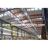 OEM Sawing, Grinding Industrial Steel Buildings For Textile Factories And Process Plants