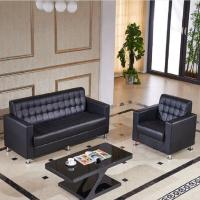Executive Modern Black Leather Office Or Hotel Sofa Chair Elegant And Endurable