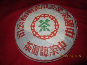 chinese ray ban sunglasses  chinese black tea