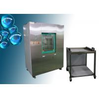 Vertical Sliding Door Automatic Ultrasonic Washing Disinfector For Modern CSSD