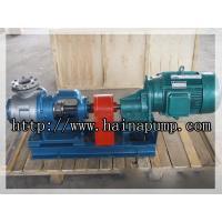 NYP Stainless Steel Internal Gear Pump