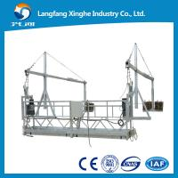 ZLP suspended wire rope platform / electric cradle / constructin gondola