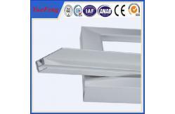 中国 2015 年の陽極酸化されたアルミニウム太陽電池パネル フレームのプロフィールの新製品 製造者