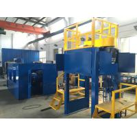 Blue Intermediate Copper Wire Take Up Machine Equipped With Basket Block Device