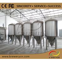 2000L fermentation tank , fermenter, fermentor, jacketed fermentation tank with the insulation layer