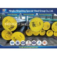 Machined Round 4145H Alloy Steel Bar for Lifting Sub / Stabilizer
