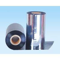 YD 200 Wax/ Resin Thermal Transfer Ribbon